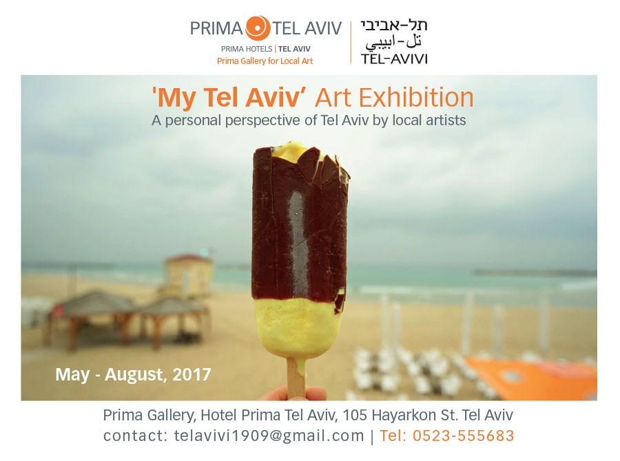 'My Tel Aviv' Art Exhibition