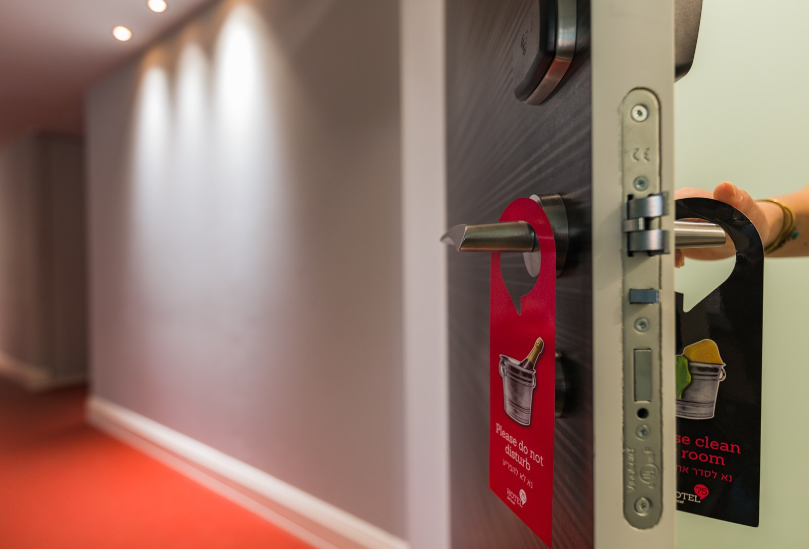 Hotel 75 - Hallway