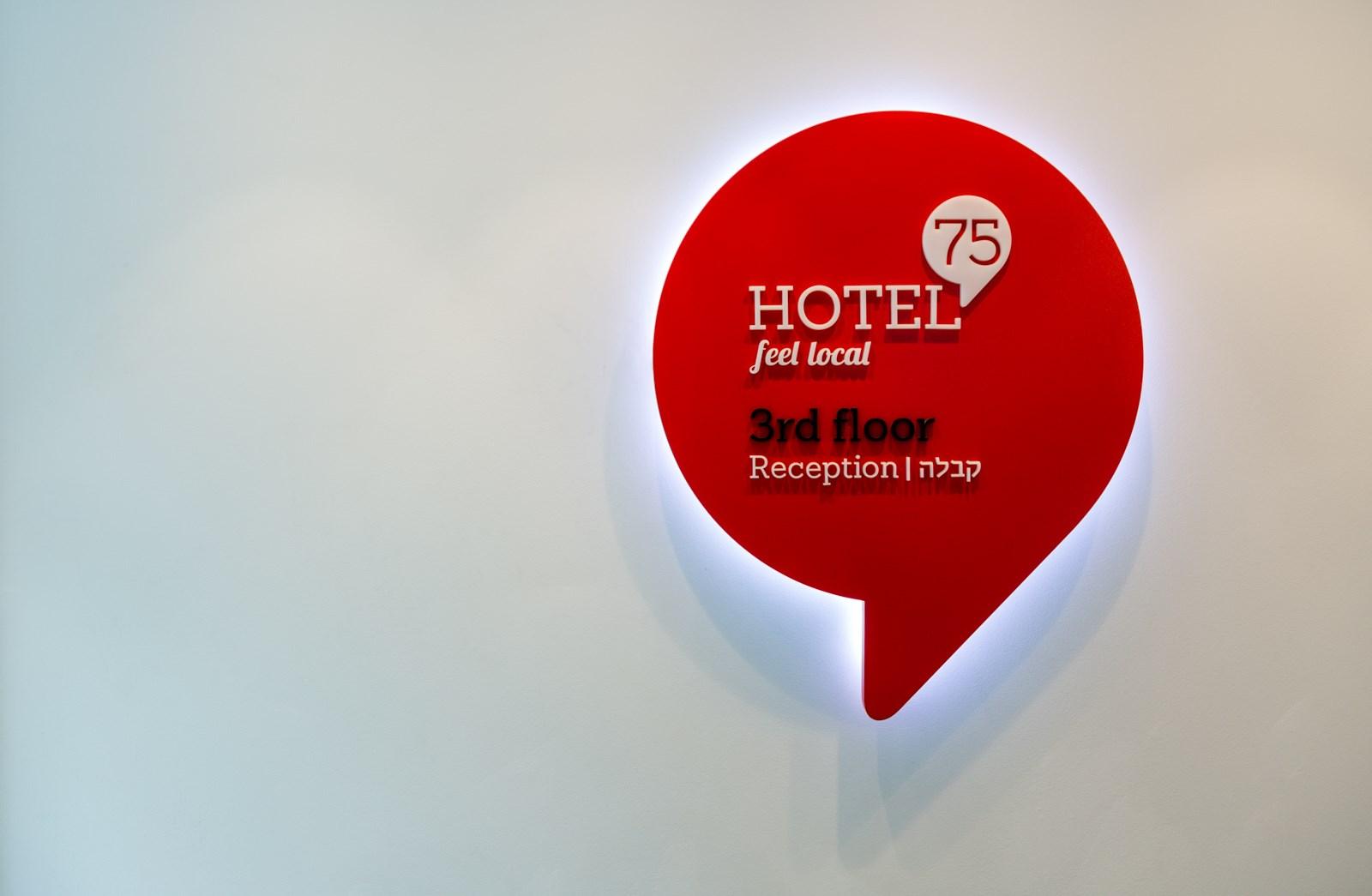 Hotel 75 - Lobby