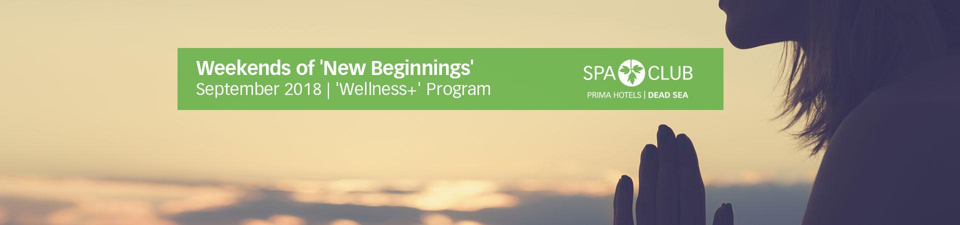 September 2018: New Beginnings