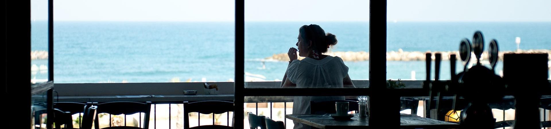 Prima-Tel-Aviv-Dining-Room