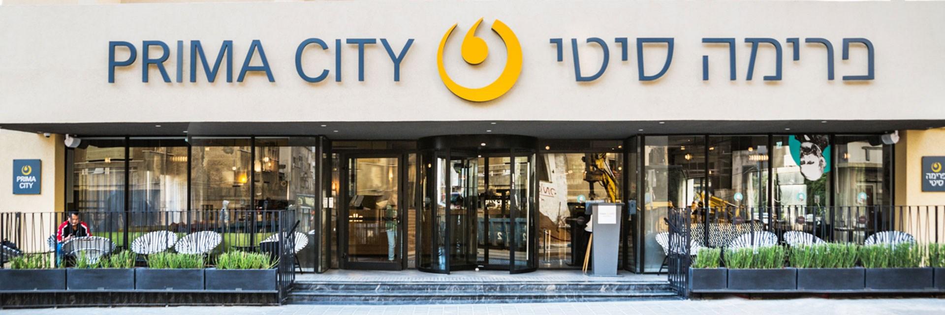 Prima City Entrance