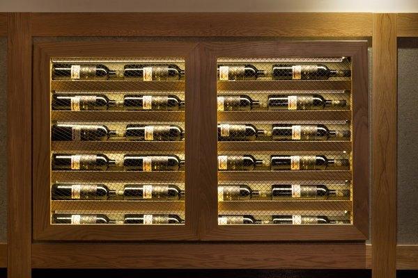 Prima Park Wine