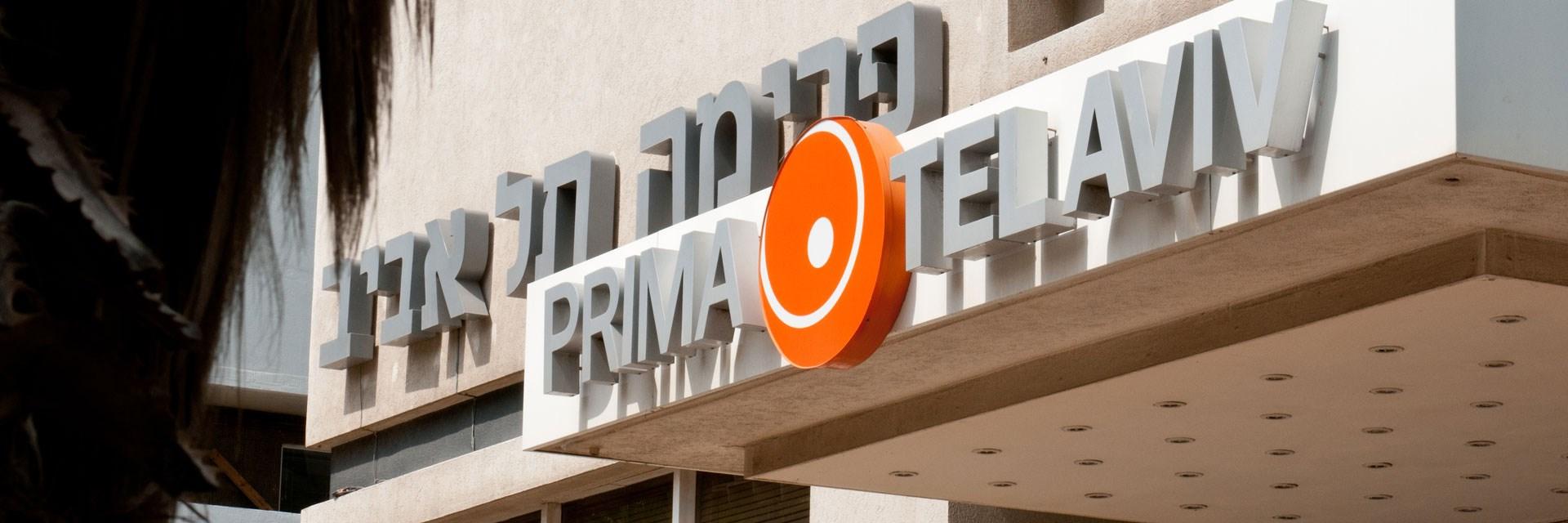 Prima Tel Aviv Hotel view